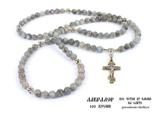 Православные четки из Лабрадорита на 100 зерен (с крестом) d=10 (фото)
