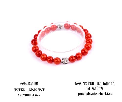 Православные четки-браслет из Сердолика на 20 зерен (d=8 мм) (фото, pravoslavnye-chetki-braslet-iz-serdolika-na-20-zeren-1)
