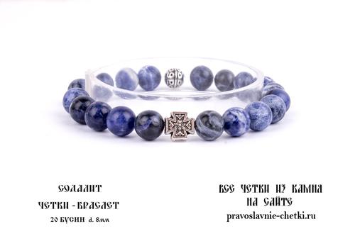 Православные четки-браслет из Содалита на 20 зерен (d=8 мм) (фото, Православные четки-браслет из камня Содалит диаметр 8 мм.)