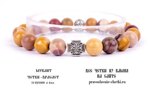 Православные четки-браслет из Мукаита 20 зерен (d=8 мм) (фото)