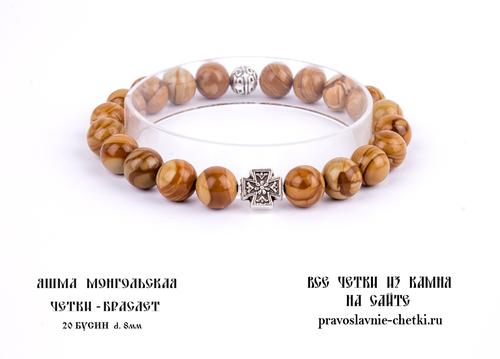 Православные четки-браслет из Яшмы Монгольской на 20 зерен (d=8 мм) (фото)