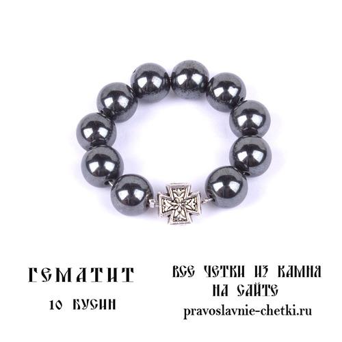 Православные четки из Гематита на 10 зерен (перстные)