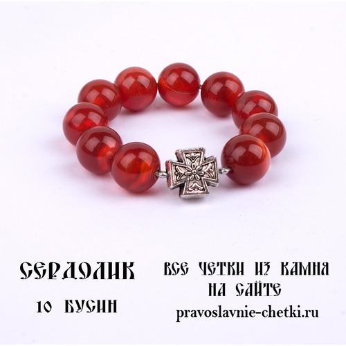 Православные четки из Сердолика на 10 зерен (перстные)