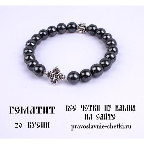 Православные четки из Гематита на 20 зерен (круг)