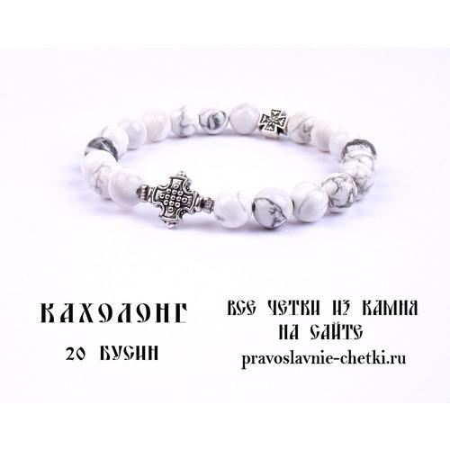 Православные четки из Турквенита на 20 зерен (круг)