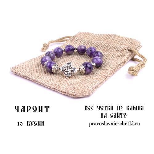 Православные четки из Чароита на 10 зерен (перстные)