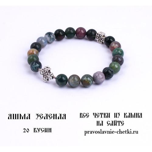 Православные четки из Яшмы Зеленой на 20 зерен (круг)