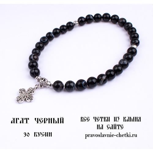 Православные четки из Агата Черного на 30 зерен (с крестом) d=10