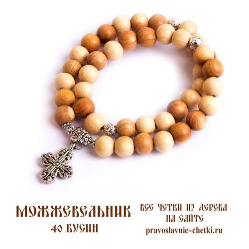 Православные четки из можжевельника на 40 бусин (с крестом) (фото)