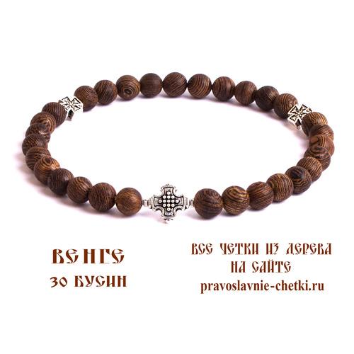 Православные четки из венге на 30 зерен