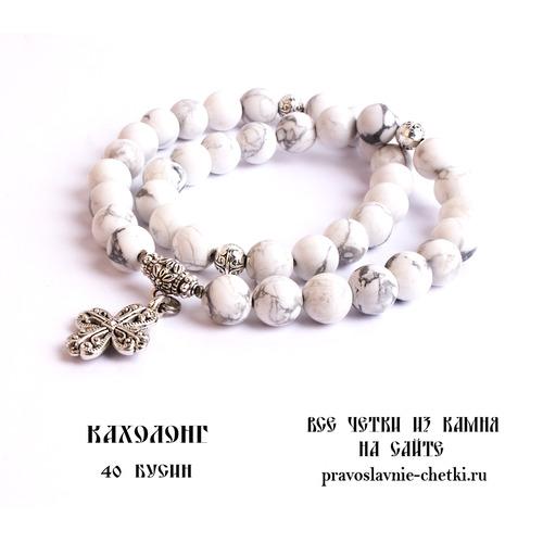 Православные четки из Кахолонга на 40 зерен (с крестом) d=10