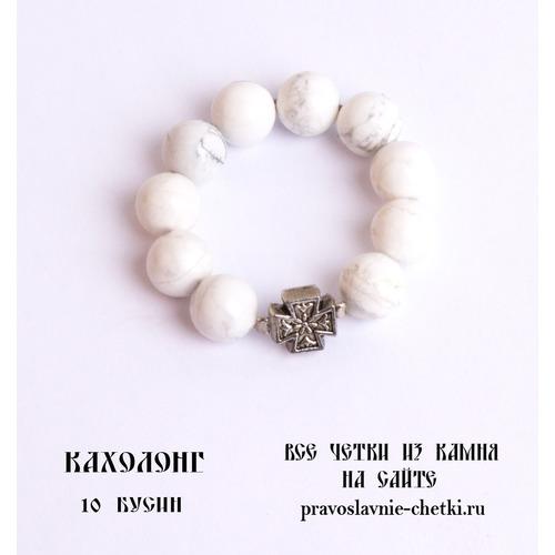 Православные четки из Турквенита на 10 зерен (перстные) (фото)