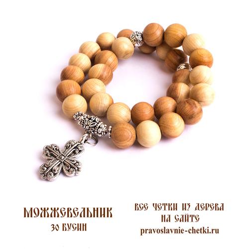 Православные четки из можжевельника на 30 бусин (с крестом) (фото)