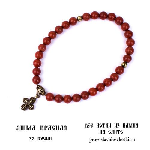 Православные четки из Яшмы Красной на 30 зерен (с крестом) (фото)