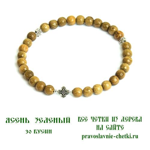 Православные четки из ясеня зеленого на 30 зерен (круг) (фото)