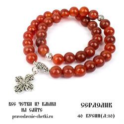 Православные четки из Сердолика на 40 зерен (с крестом) d=10