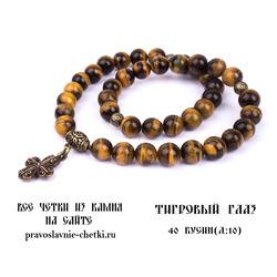 Православные четки из Тигрового Глаза на 40 зерен (с крестом)