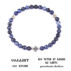 Православные четки из Содалита на 30 зерен (круг)