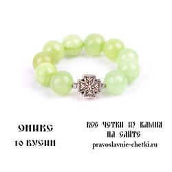 Православные четки из Оникса на 10 зерен (перстные)