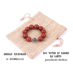 Православные четки из Яшмы Красной на 10 зерен (перстные, D:10мм)