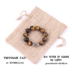 Православные четки из Тигрового Глаза на 10 зерен (перстные, D: 10 мм.)