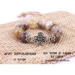 Православные четки из Агата Ботсванского на 10 зерен (перстные)