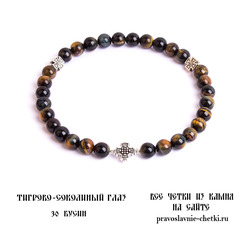 Православные четки из Тигрово-Соколиного глаза на 30 зерен (в форме круга) d=8