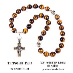 Православные четки из Тигрового Глаза на 30 зерен ( D: 12 мм.)