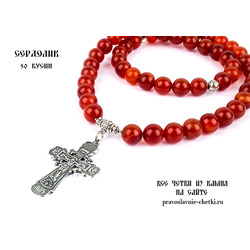 Православные четки из Сердолика на 50 зерен (с крестом) d=10