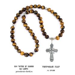 Православные четки из Тигрового Глаза на 50 зерен (с крестом) d=10