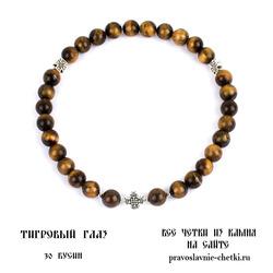 Православные четки из Тигрового Глаза на 30 зерен (круг) d: 10 мм.