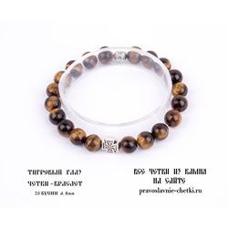 Православные четки-браслет из Тигрового Глаза на 20 зерен (d=8 мм)