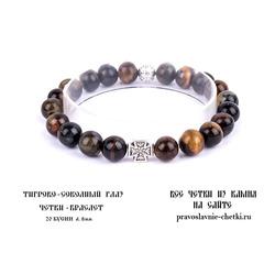 Православные четки-браслет из Тигрово-Соколиного Глаза на 20 зерен (d=8 мм)