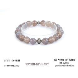 Православные четки-браслет из Агата Серого на 20 зерен (d=10 мм)