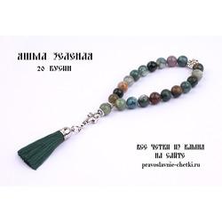 Православные четки из Яшмы Зеленой на 20 зерен (с кистью)