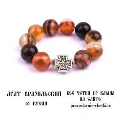 Православные четки из Сардоникса на 10 зерен (перстные)