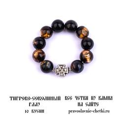 Православные четки из Тигрово-Соколиного глаза на 10 зерен (перстные)