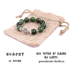 Православные четки из Нефрита на 10 зерен (перстные)