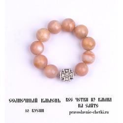 Православные четки из Солнечного Камня на 10 зерен (перстные)