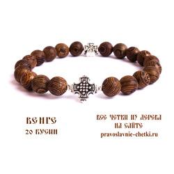 Православные четки из венге на 20 зерен
