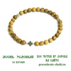 Православные четки из ясеня зеленого на 30 зерен (круг)