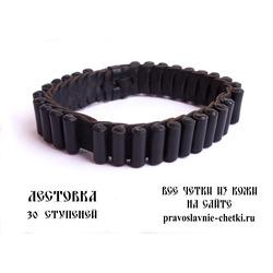 Лестовка на 30 ступеней (черно-коричневая)