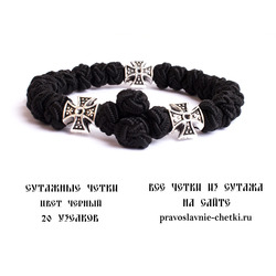 Православные четки из сутажа на 20 узелков